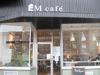 outside-em-cafe-montreal