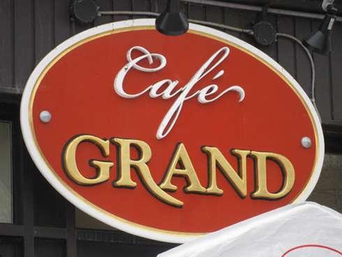 cafe grand exterior